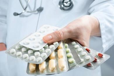 Противовоспалительные средства для лечения