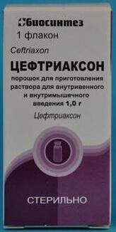 Антибактериальное средство в виде порошка
