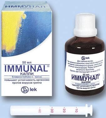 Капли Иммунал - действенный препарат
