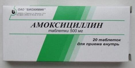 Популярный препарат для лечения измененных тканей
