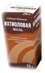 Противовоспалительное в коричневой упаковке