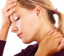 Пульсирующие боли в верхней части туловища и конечностях