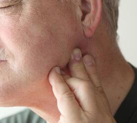 Односторонняя локализация симптома
