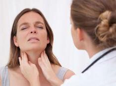 Первичная диагностика и постановка диагноза