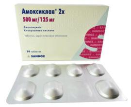 14 таблеток в оболочке