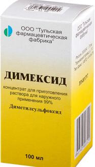 Бутылочка в желтой упаковке