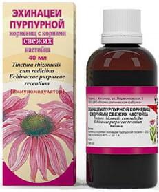 Розовое лекарство из свежих корневищ