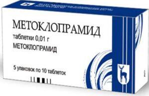 Препарат от тошноты и рвотного лечения