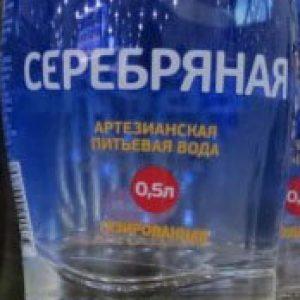 Серебряная питьевая вода