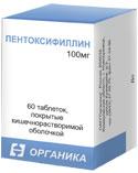 60 таблеток в упаковке по 100 мг