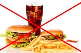 Картошка-фри, гамбургеры и кола запрещены