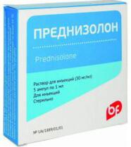 Препарат для лечения онкологических болезней