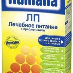 Лечебное питание Хумана